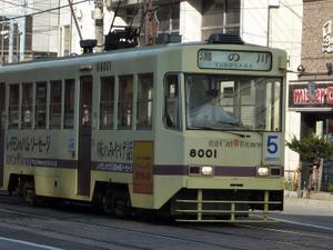 P1110441